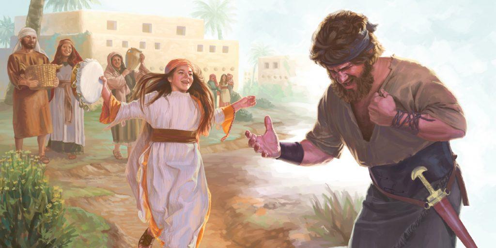 La hija de Jefté